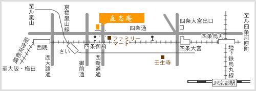 〒604-8862 京都市中京区四条西新道上ル/京都 和食 割烹 懐石